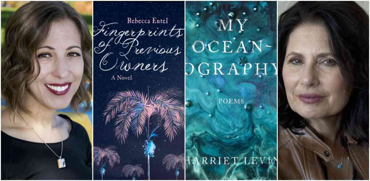 Rebecca Entel, Fingerprints of Previous Owners, My Oceanography, Harriet Levin